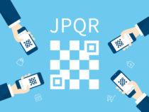 統一QR決済【JPQR】とは?導入するメリット・デメリットは!?